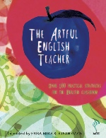 The Artful English Teacher
